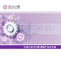 紫光云引擎科技(苏州)有限公司
